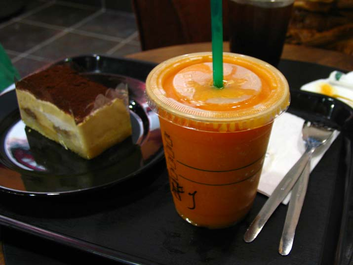 Mango Passion Fruit Frappucino Blended Juice Drink
