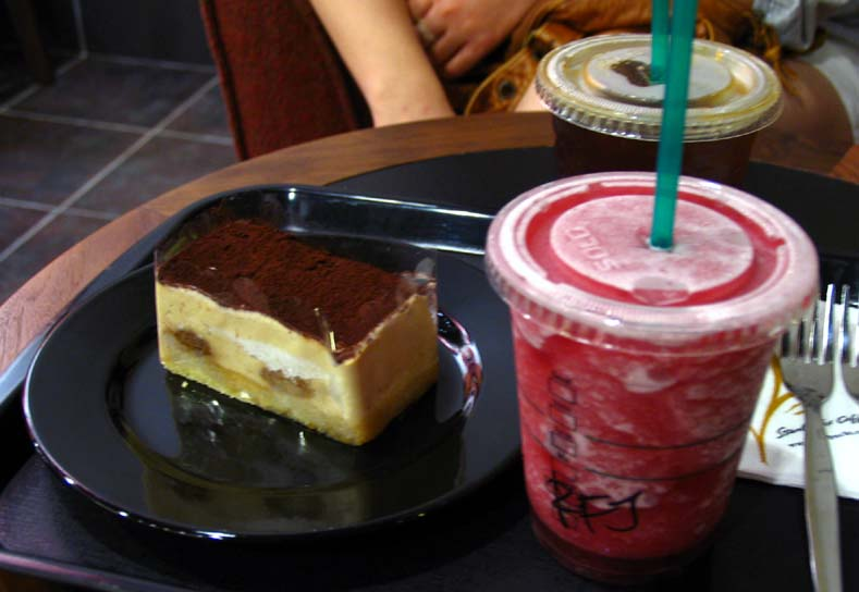 Raspberry Black Currant Frappucino and Espresso Tiramisu