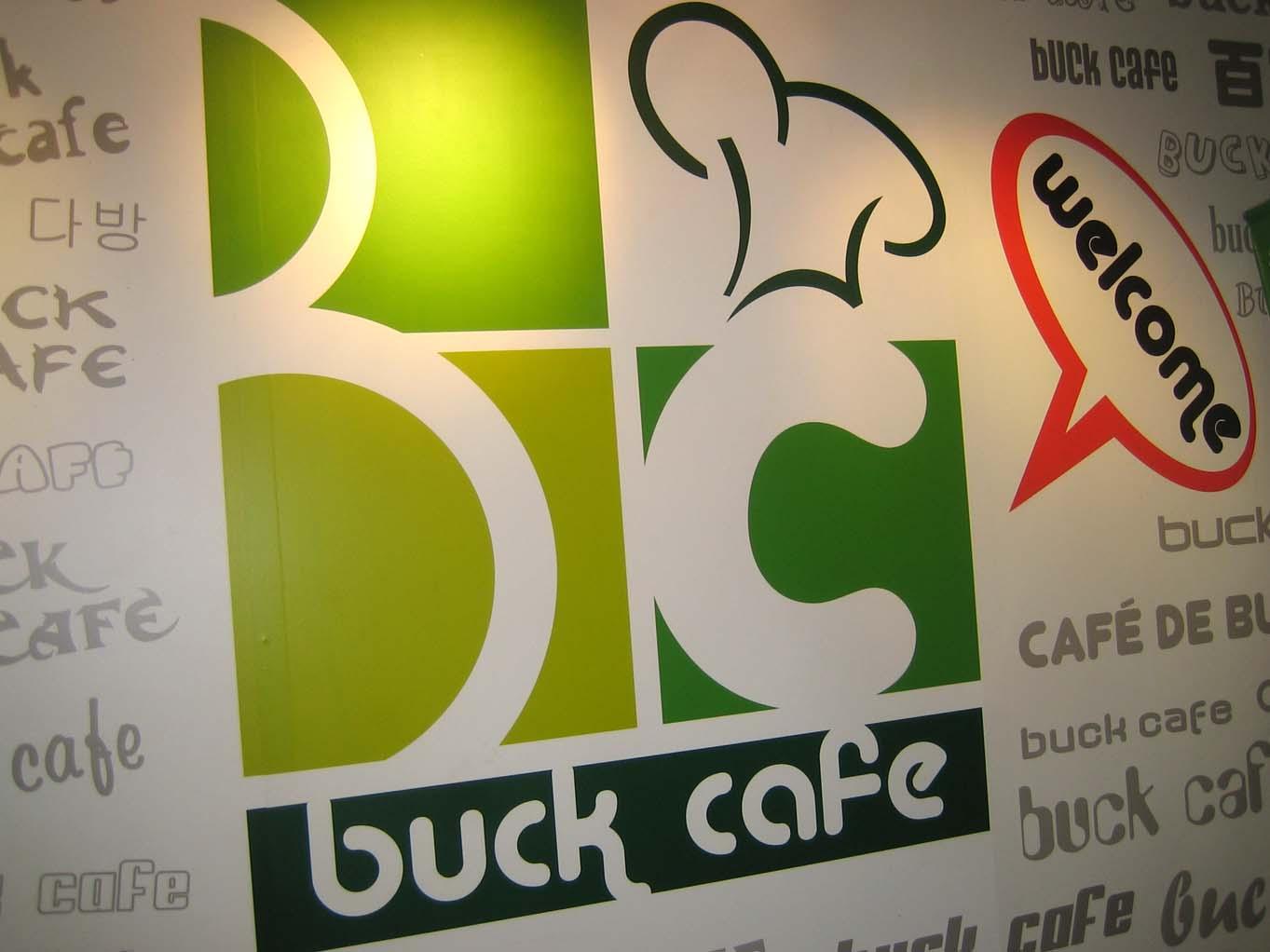 Buck Cafe