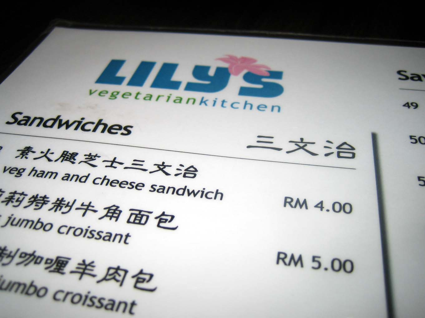 Lily's Vegetarian Kitchen