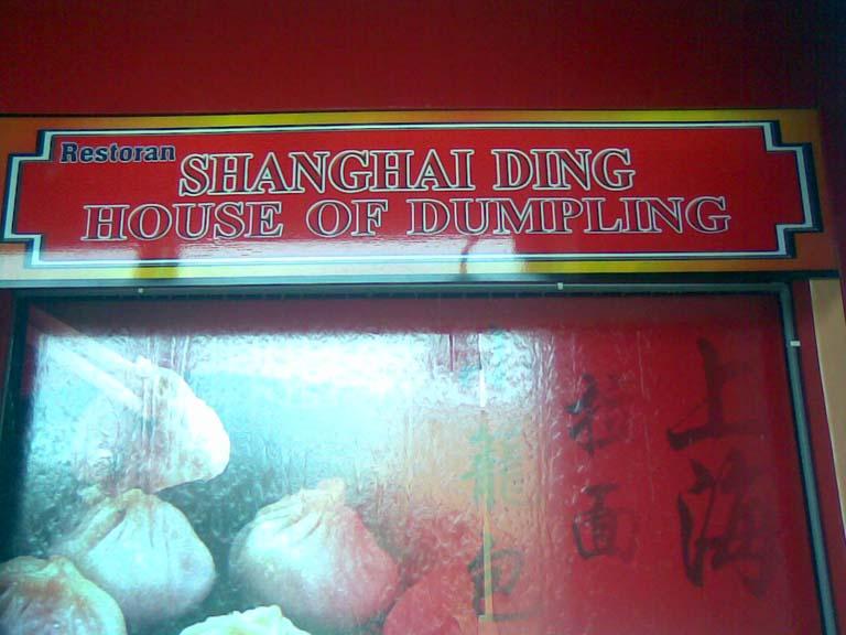 Shanghai Ding