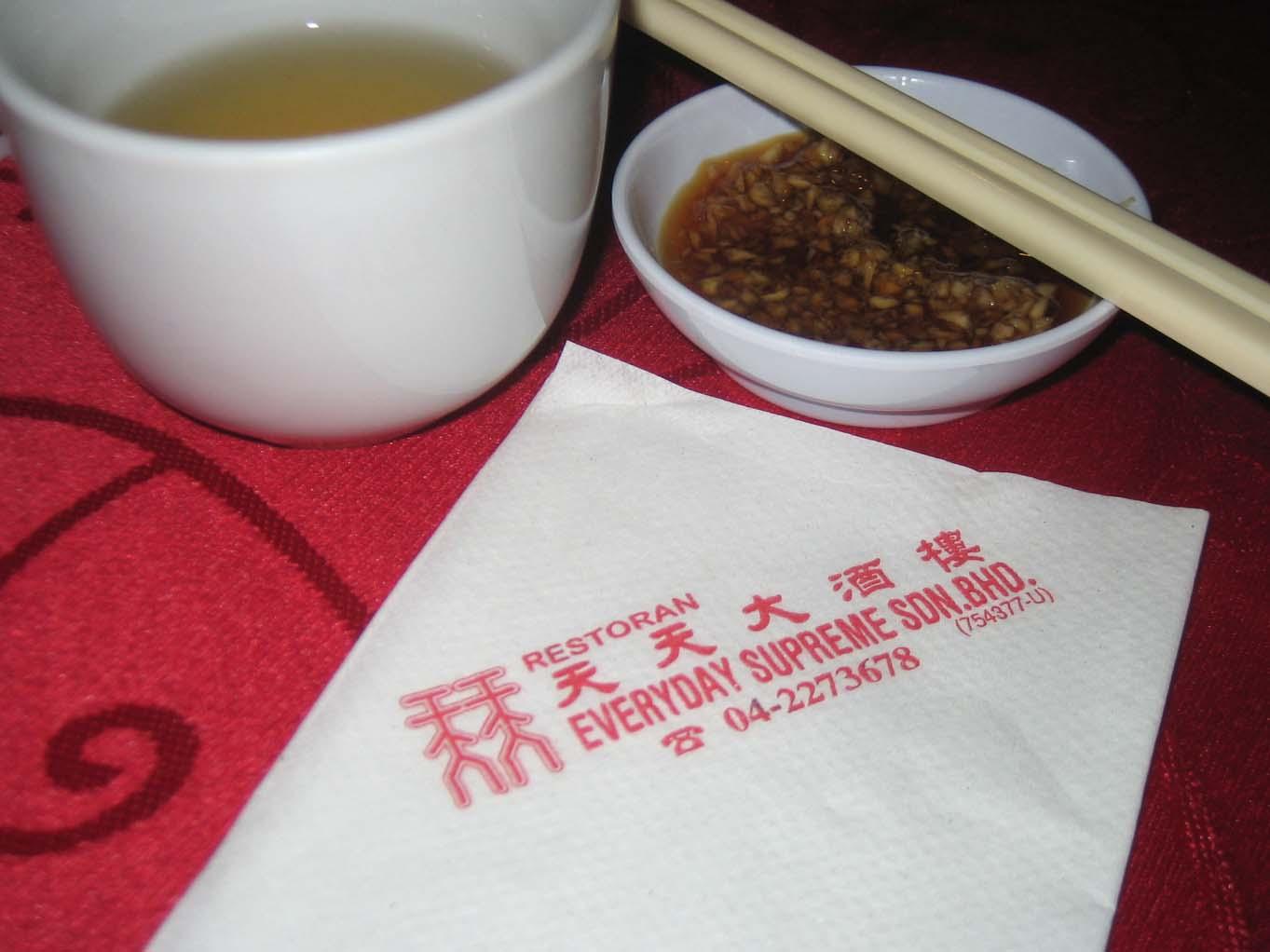 Tian Tian Restaurant