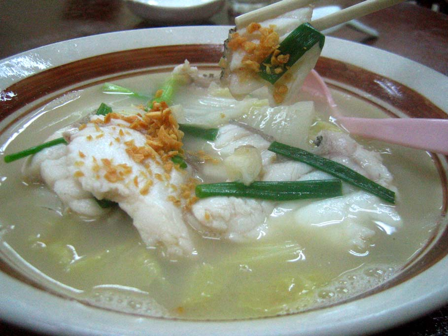 Sawara Fresh Fish Slices Soup