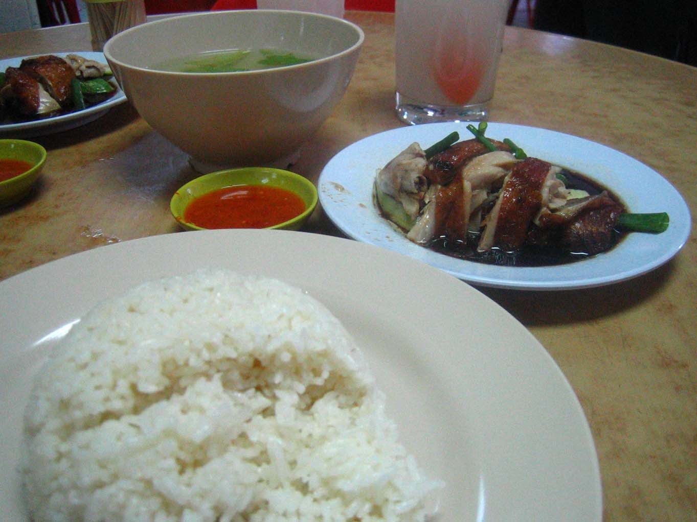 Goh Thew Chik Chicken rice