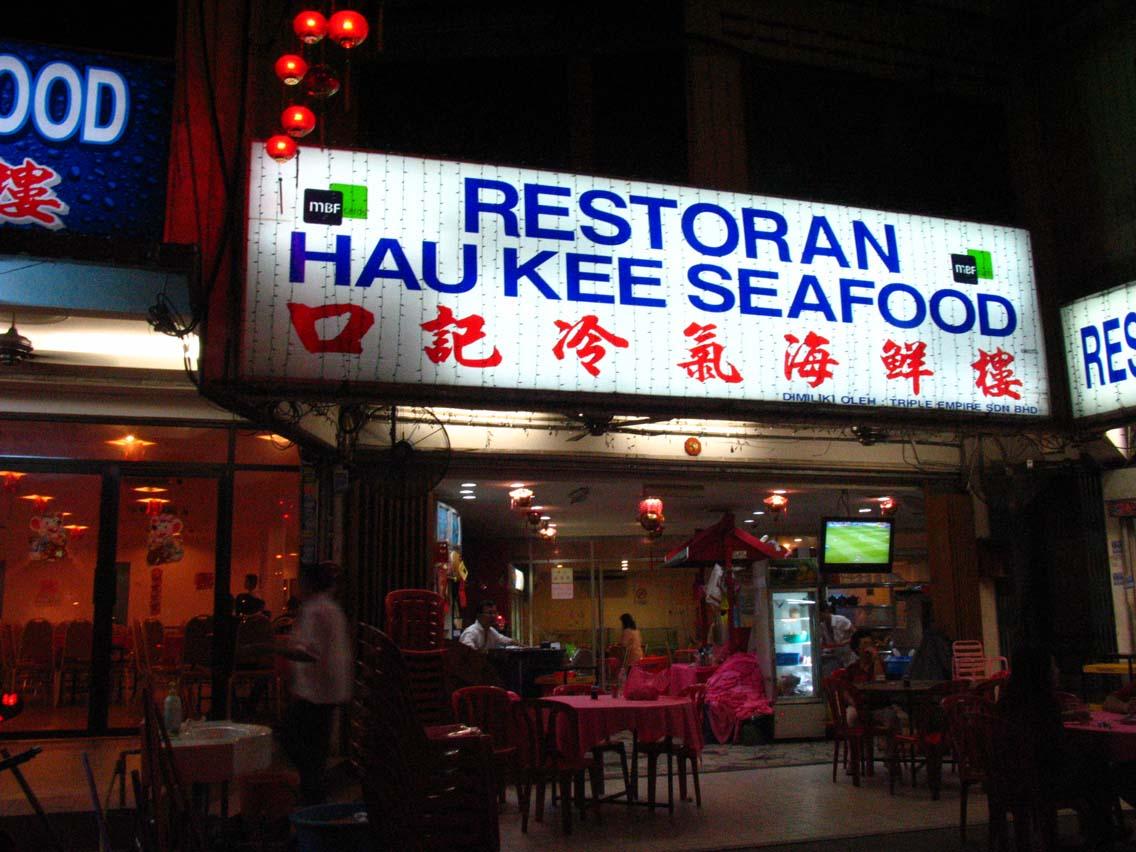 Hau Kee
