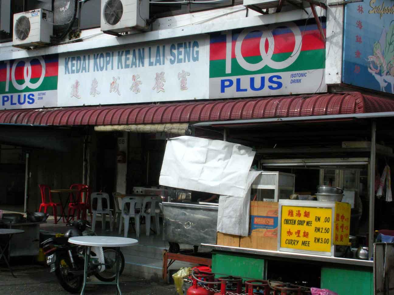 Kampung Malabar Curry Mee stall