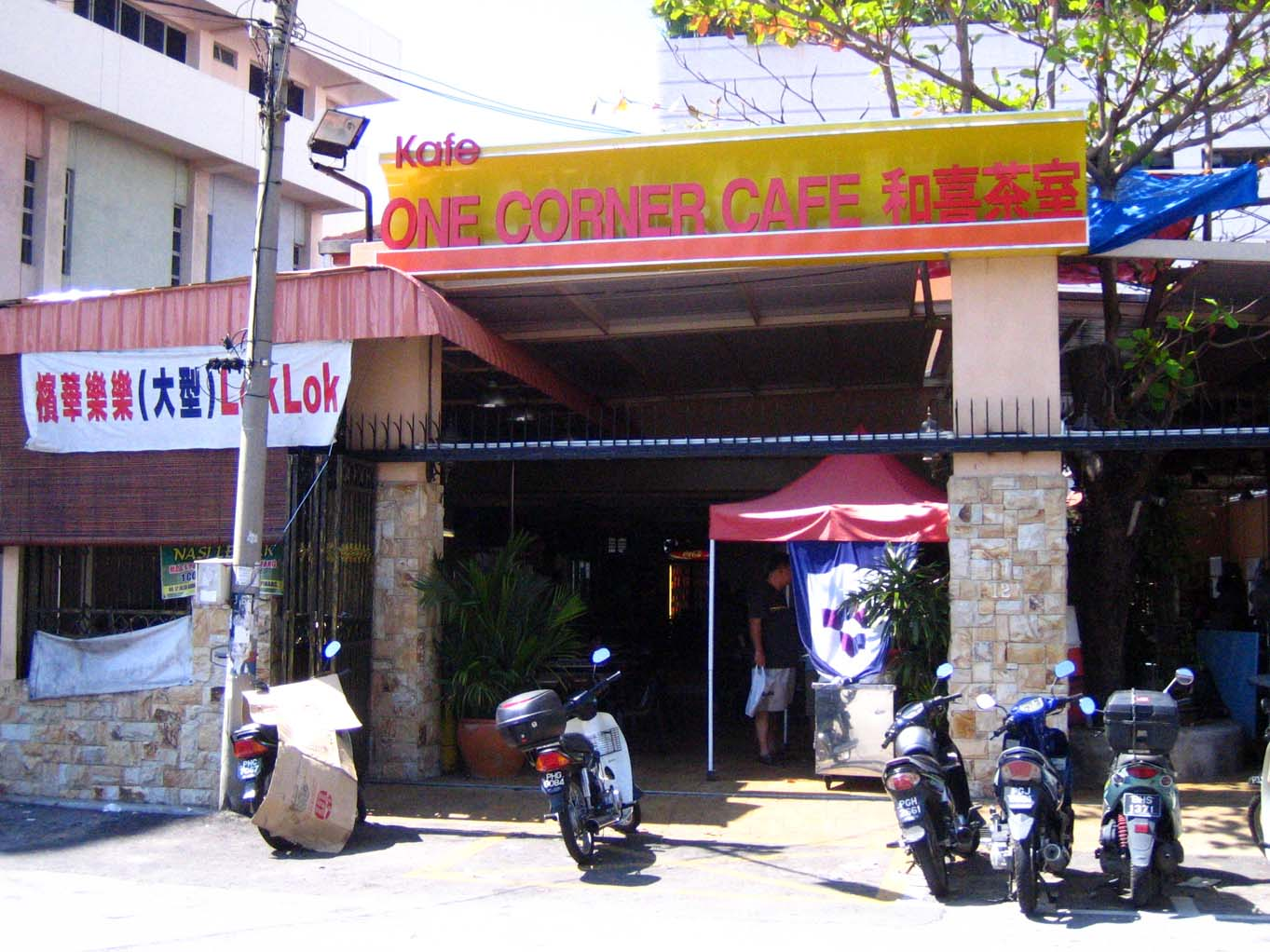 One Corner Cafe
