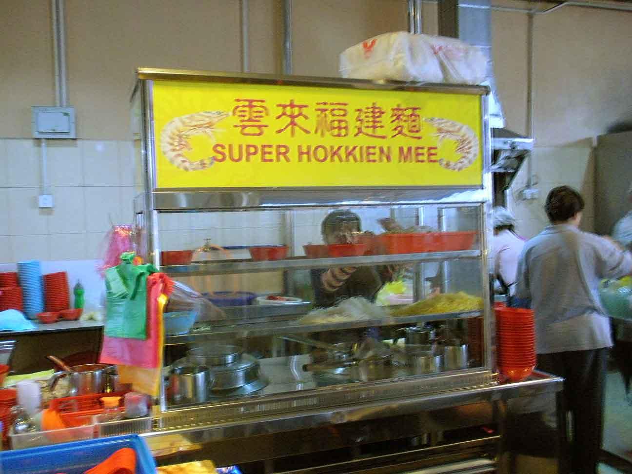 Super Hokkien Mee