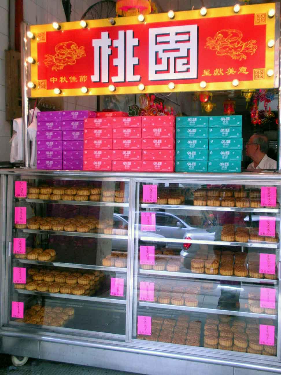 Tho Yuen Mooncakes