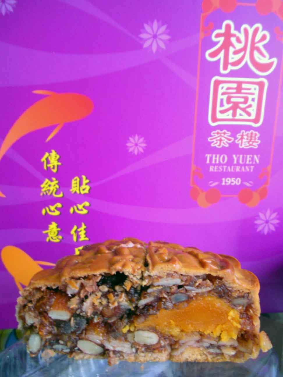 Tho Yuen Ean Thui Mooncake